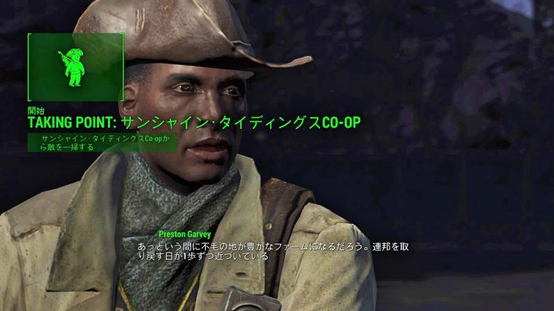 Fallout4~ところで将軍(ミニッツメン)
