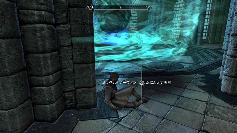 Skyrim~Containment(ウィンターホールド大学)
