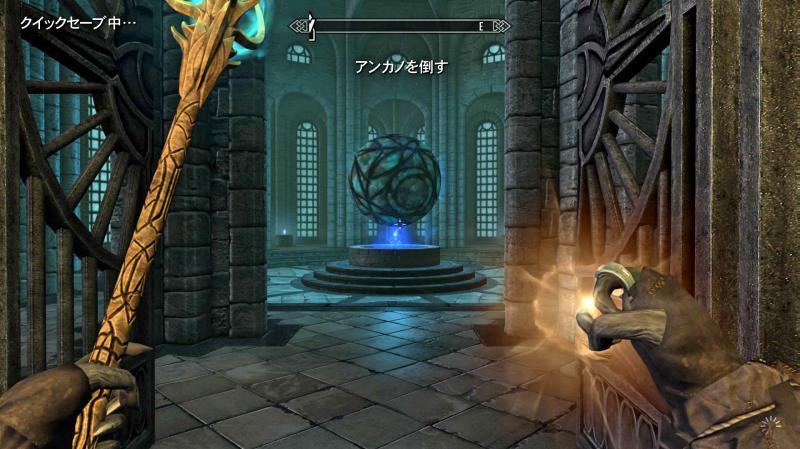 Skyrim~The Eye of Magnus(ウィンターホールド大学)