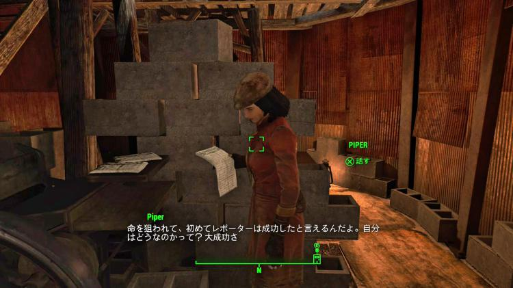 Fallout4~人造人間あれこれ