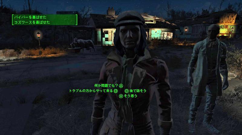 Fallout4~パイパー 好感度イベントその2
