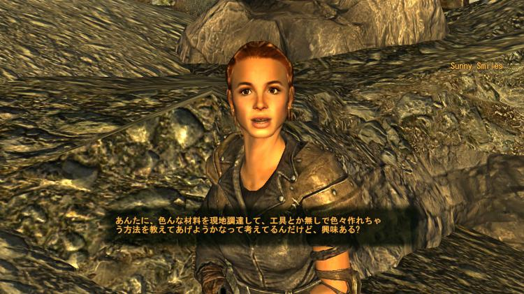 """Fallout:NewVegas """"By a Campfire on the Trail"""""""