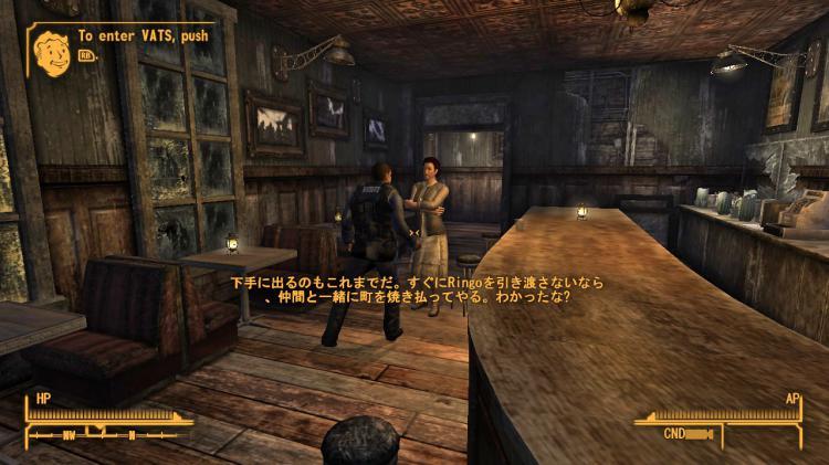 "Fallout;NewVegas ""Ghost Town Gunfight"""