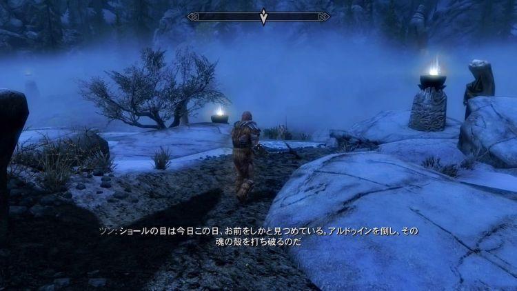 Skyrim~Dragonslayer (ドラゴンスレイヤー)