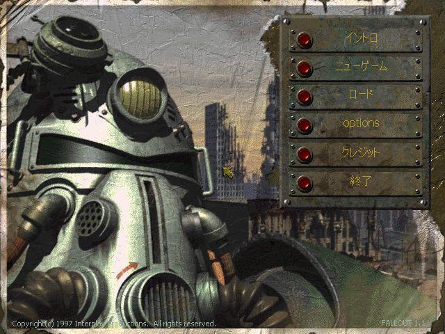 Fallout1 はじめてみよう(Win10、Steam)