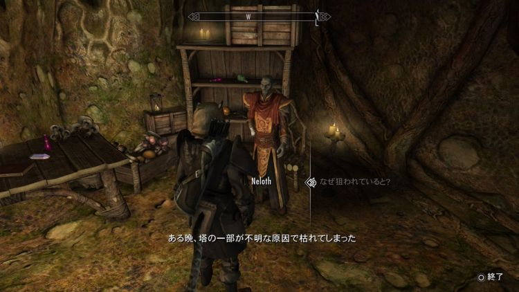 Skyrim~Old Friends(旧友)