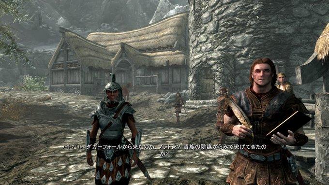 Skyrim~Jade ヘルゲンでドラゴンに襲われる