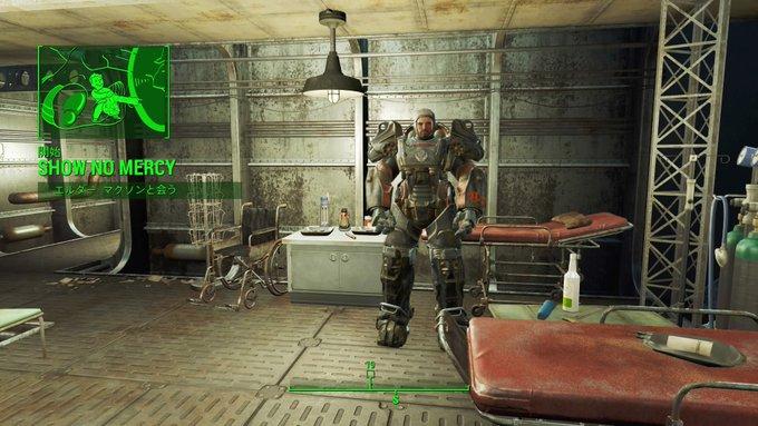 Fallout4~Show No Mercy(B.O.S)