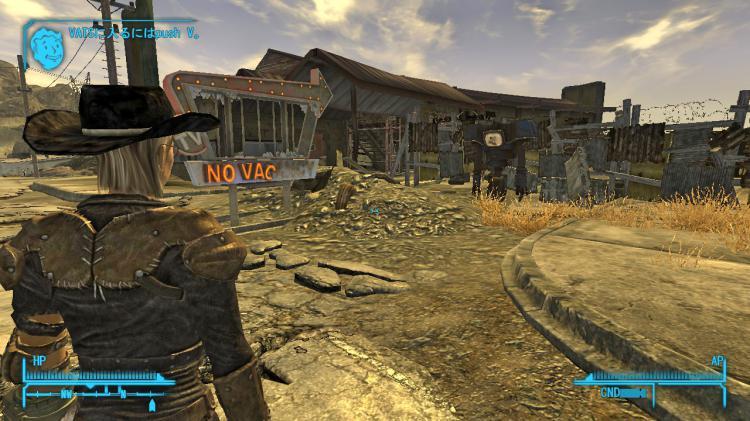Fallout NewVegas ; ノバックにて
