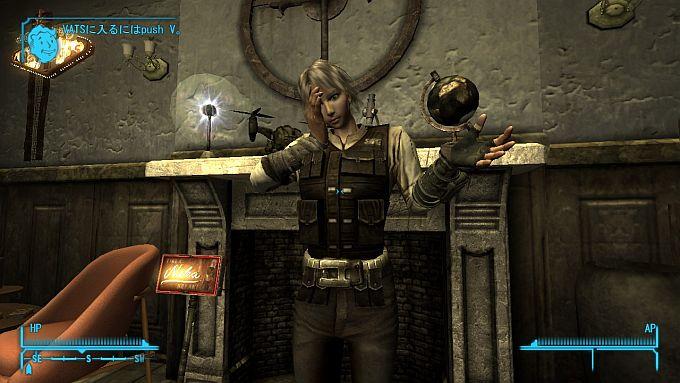 Fallout NewVegas ; JO Poses(MOD)