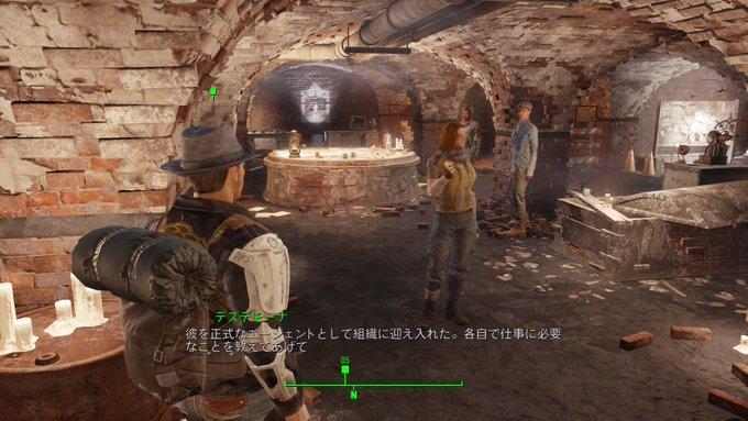 Fallout4~レイルロードへようこそ!(Railroad)