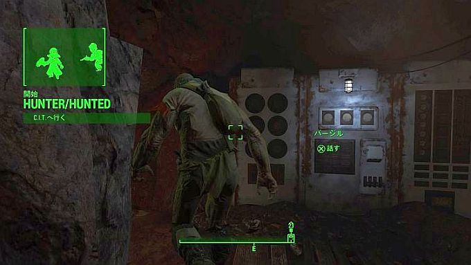 Fallout4~Hunter/Hunted