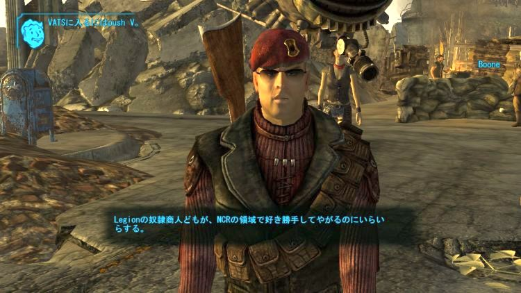 Fallout NewVegas ; Craig Booneという男