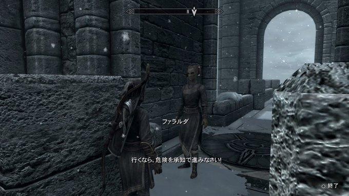 Skyrim~Jade 大学の門を叩く