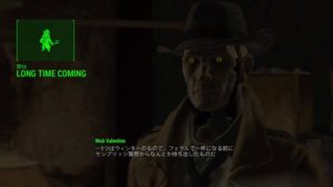 Fallout4~Long Time Coming(後編)
