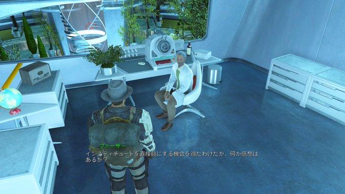Fallout4~Inside Job & バージルの元へ戻る