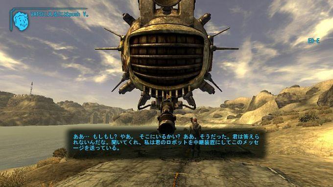 Fallout NewVegas ; ED-E My Love(2)