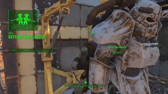 Fallout4~Defend the Castle