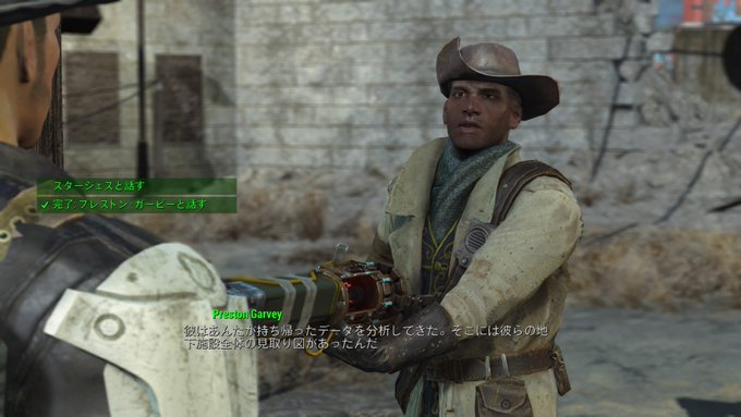 Fallout4~The Nuclear Option (Minutemen)