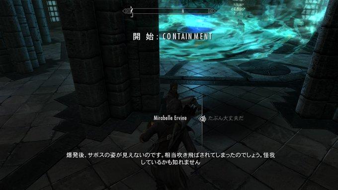 Skyrim~Jade ウィンターホールドのために戦う
