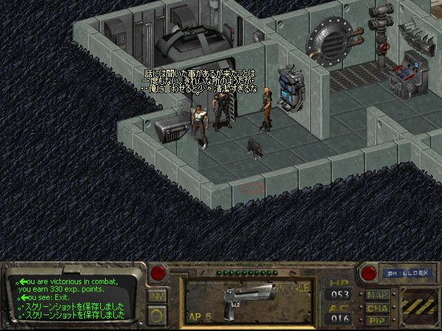 Fallout1~Tough nut to crack