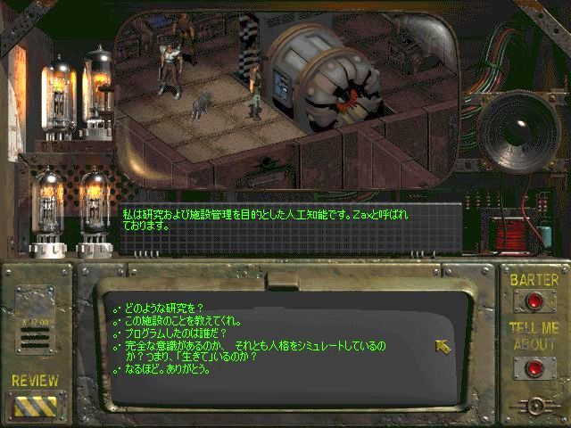 Fallout1~Empathy for the Devil