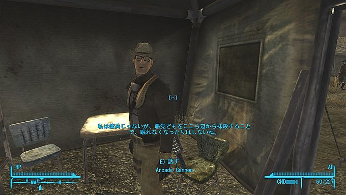 Fallout NewVegas ;You Can Depend on Me(1)
