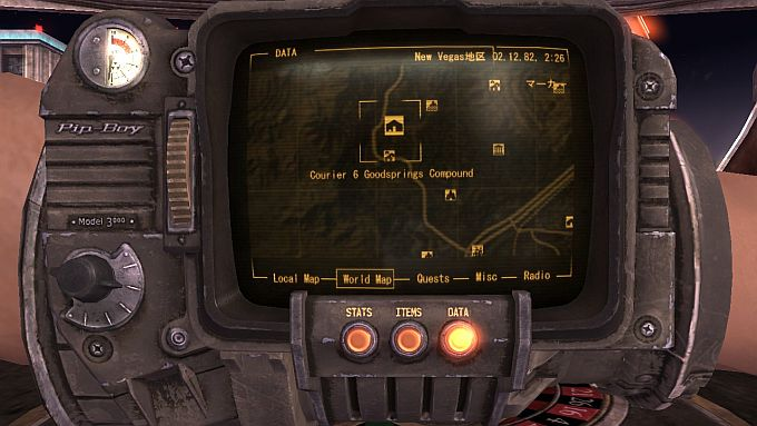 Fallout NewVegas ;Courier 6 Goodsprings Compound (MOD)