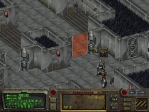 Fallout1~It's Show Time!