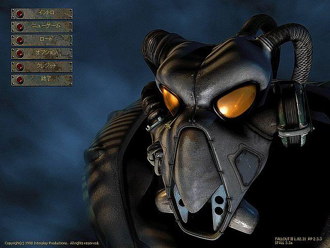 Fallout2 はじめてみよう(Win10、Steam)