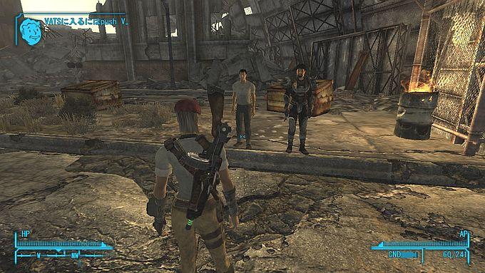 Fallout NewVegas ; G.I. Blues(2)