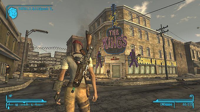 Fallout NewVegas ; Ring-a-Ding-Ding! (1)