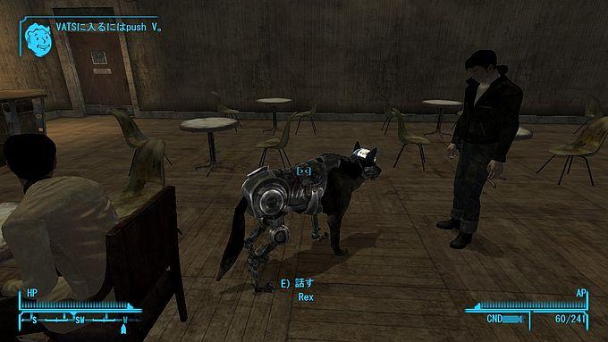 Fallout NewVegas ; G.I. Blues(5)