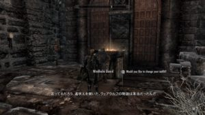 Skyrim~ストームクローク入隊をやめる(Midir編)