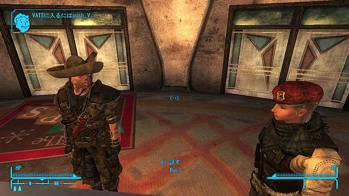 Fallout NewVegas ; Ring-a-Ding-Ding! (4)