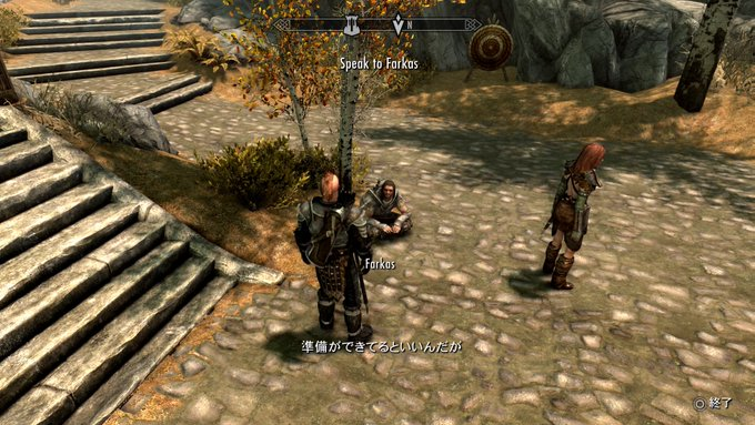 Skyrim~ ダストマンの石塚へ(Midir編)