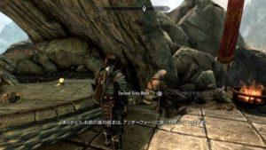 Skyrim~イスグラモルの墓へ(Midir編)