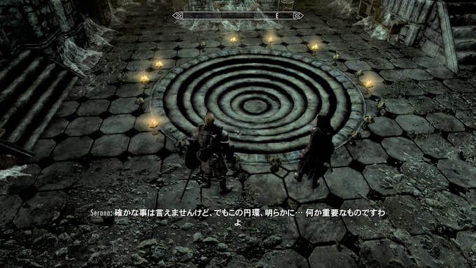 Skyrim~ソウル・ケルンへ(Midir編)