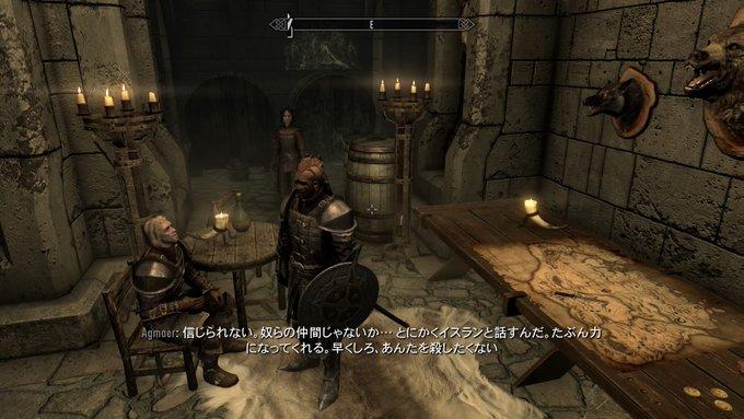 Skyrim~夜明けの目覚め(Midir編)