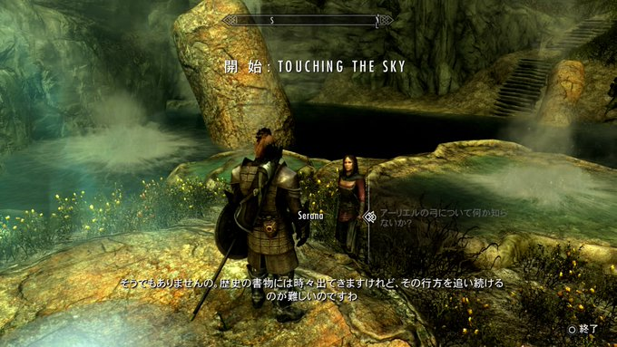 Skyrim~アーリエルの弓を求めて・前編(Midir編)