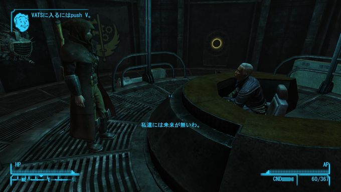 Fallout NewVegas ; I Could Make You Care(2)