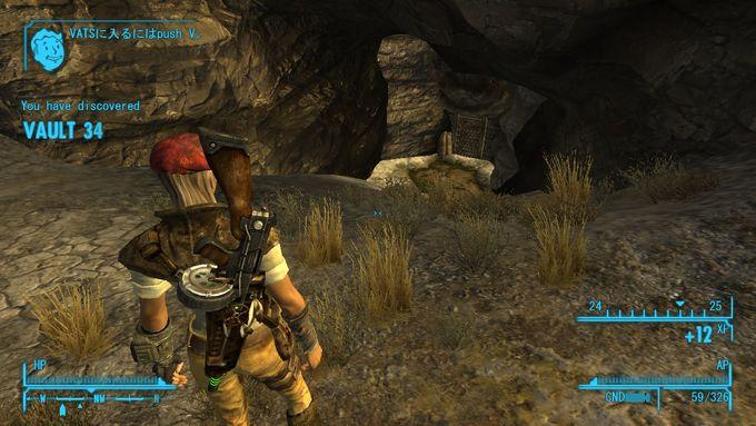 Fallout NewVegas ; Vault34にて