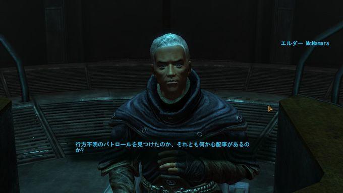 Fallout NewVegas ; Still in the Dark