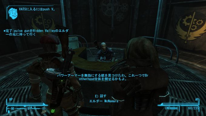 Fallout NewVegas ; I Could Make You Care(4)