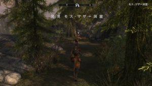 Skyrimーilex 行方不明の狩人を探す